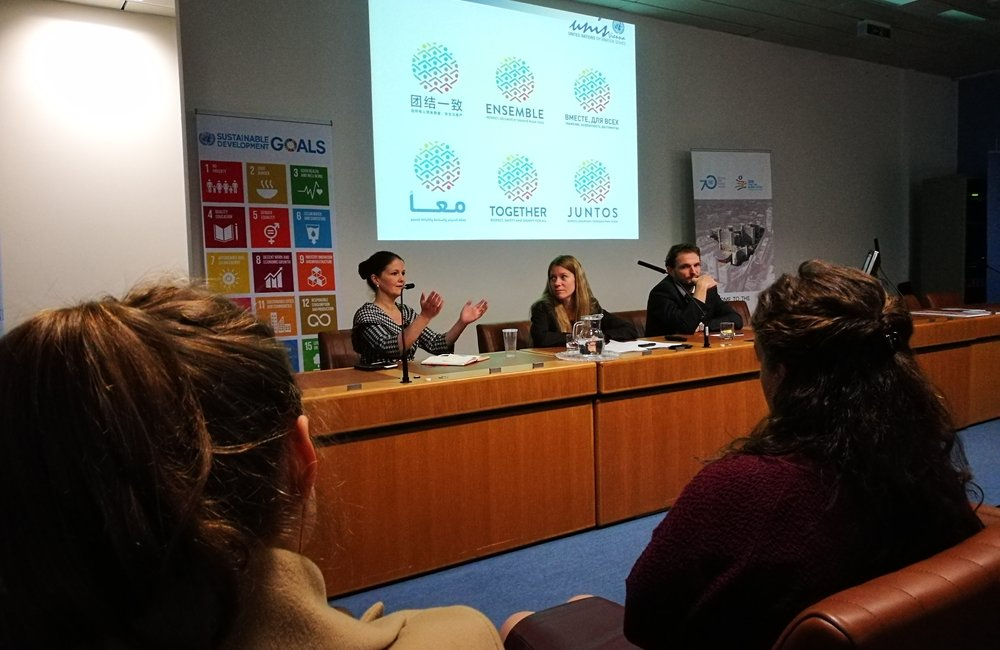 Участники студенческого журналистского проекта, объединяющего молодых людей из числа мигрантов, 8 ноября посетили отделение ООН в Вене в рамках кампании «Вместе, для всех»