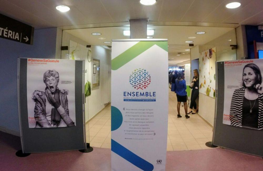 معرض صور أقامته مدينة جنيف — لإبراز التنوع السكاني في المدينة — واستضافه قصر الأمم المتحدة